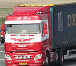 Килимки в салон вантажівки DAF