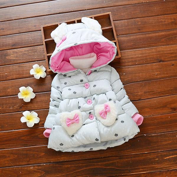 Куртка зимняя детская мех карманы и ушки
