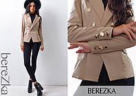 Стильный женский пиджак на подкладе