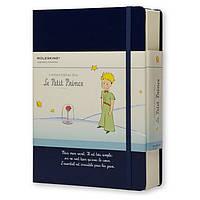 Подарочный набор Moleskine Le Petit Prince Маленький принц (9788866134794), фото 1