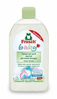 Frosch Baby бальзам для мытья детской посуды 500мл