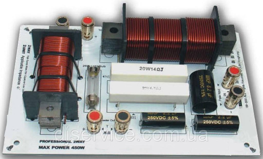 080D (450W) (НЧ-ВЧ) 2600 Гц