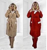 Женский длинный теплый халат батал