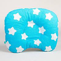 Подушка ортопедическая для младенцев MAMYSIA 170 Белые звездочки на бирюзе 22 х 26 см