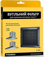 Фильтр угольный Pyramida T /R 4823082703616 (4823082703616)