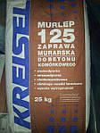 Клей для газобетона Kreisel