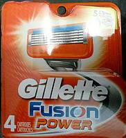 Кассеты Gillette Fusion Power 4 шт США оригинал