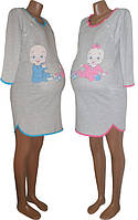 Снова в продаже теплые домашние туники Малыши для будущих мам!