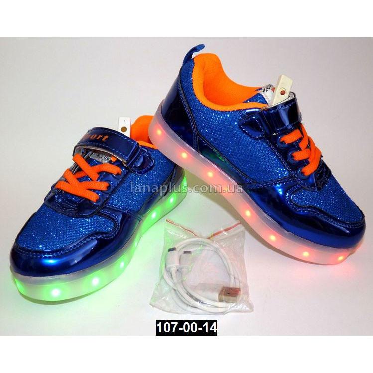 Cветящиеся кроссовки с крыльями, 29 размер, зарядка от USB, 11 режимов, Led