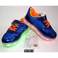 Детские светящиеся кроссовки с крыльями, 27-32 размер, зарядка от USB, 11 режимов, Led