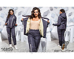 Теплый зимний спортивный лыжный костюм холофайбер  искусственный мех для прогулок новинка Balani (42,44,46)