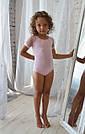 Купальник для танцев нежно-розовый с рукавами-фонариками , фото 3