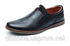 Туфли Fox, мужские, коричневые, р. 40 43 44 45