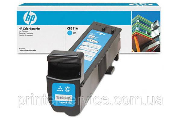 Картридж HP CB381A cyan для color LaserJet HP CM6040/CM6030 series (842A Cartridge)