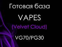 Готовая база (основа для жидкости) Velvet Cloud