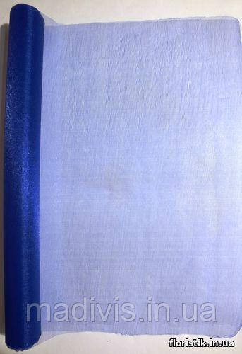 Органза снег синяя (48 см. х 4,6 м.)