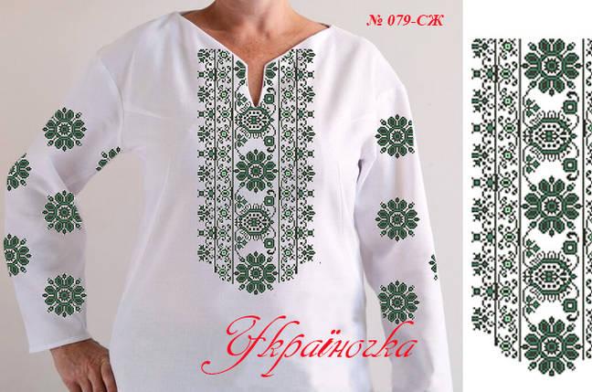 СЖ-079. Заготовка женской блузы-вышиванки, фото 2
