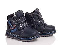 Детские зимние ботинки, с 22 по 27 размер, 8 пар в ящике