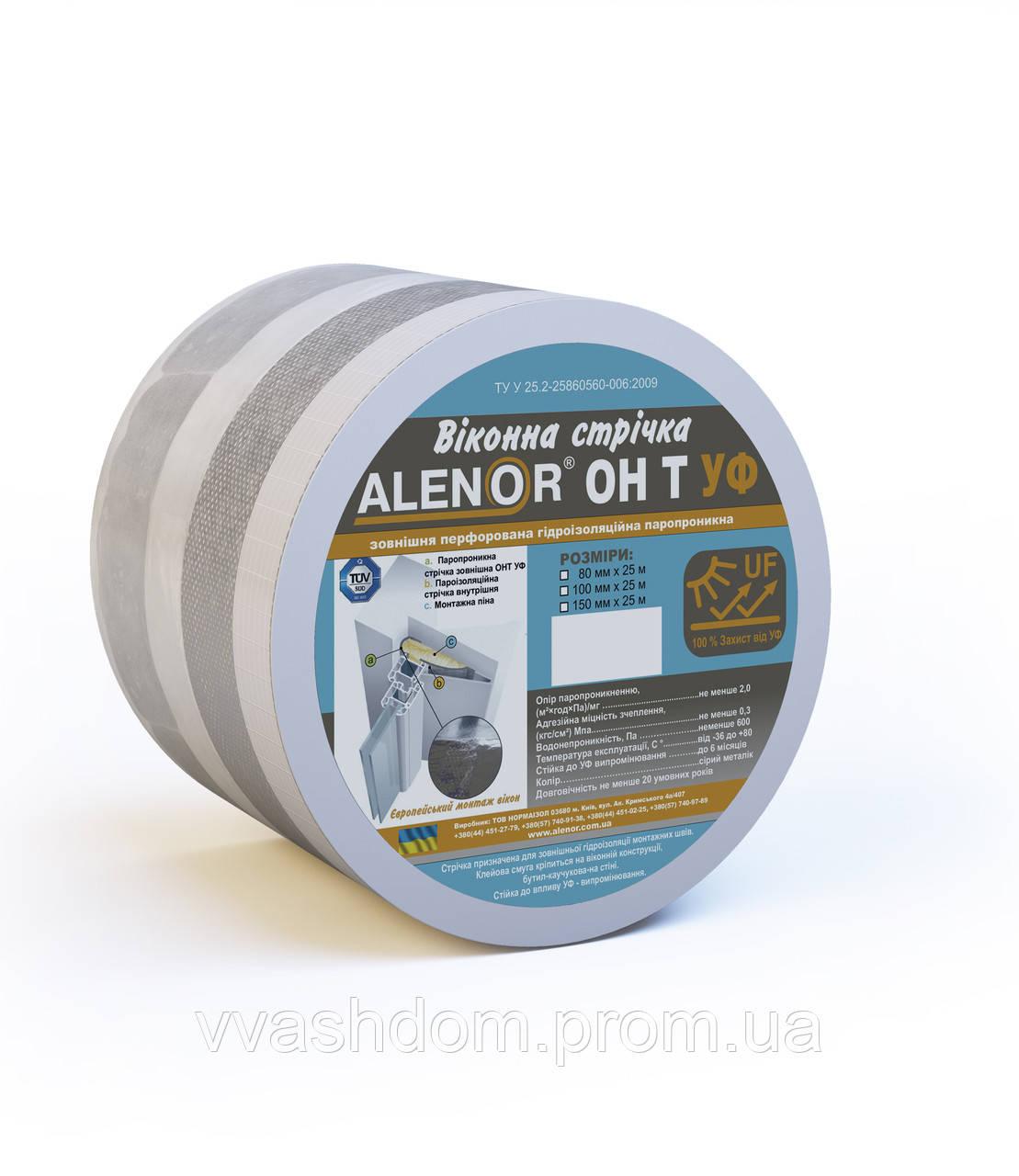 Лента монтажная оконная Аленор ОН УФ (фольгированная) наружная 80 мм (рулон 25м)