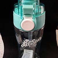 Бутылка для воды All Star 450мл