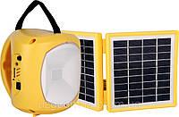 Светильник на солнечной батарее Solar Lantern PS-L061, фото 1