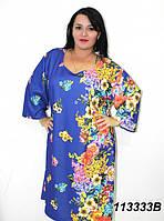 Платье Супер-Батал 66,68,70