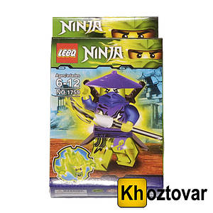 """Фігурка-конструктор для дітей від 6 до 12 років """" Ниндзяго. Сайрус"""" LEBQ Ninja №1759"""