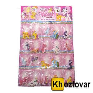 """Набір фігурок для дітей від 3 років """"Травень Літл Поні. My Little Pony"""" Fun Love By Horse"""