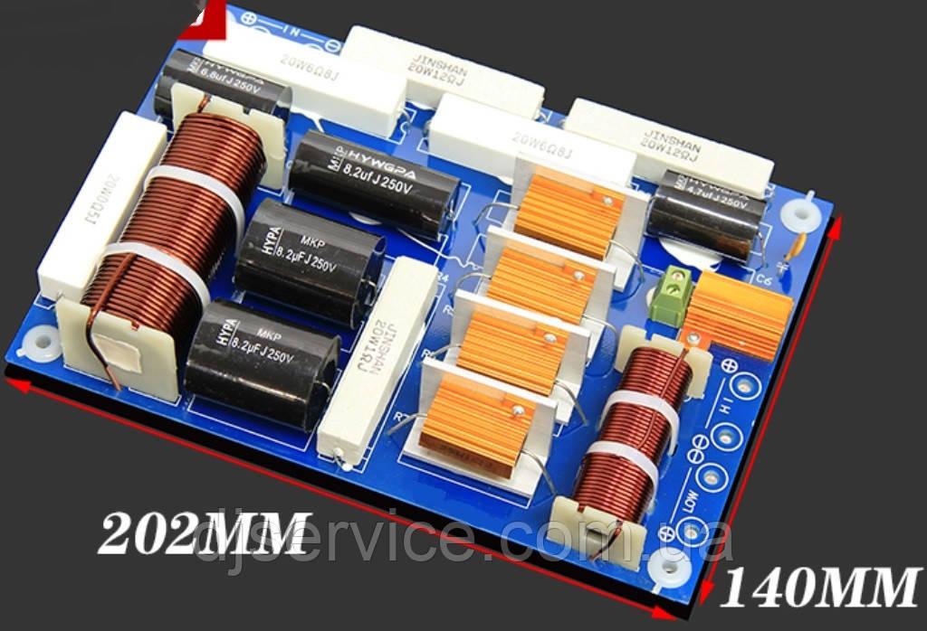 PA-21204 (800 W) (НЧ-ВЧ) 1800 Гц