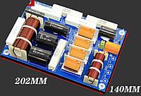 PA-21204 (800 W) (НЧ-ВЧ) 1800 Гц, фото 1