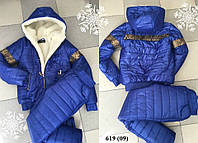 Детский зимний костюм на девочку 619 (09)