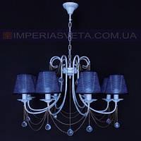 Хрустальная люстра с декоративными абажурами восьмиламповая KODE:542641