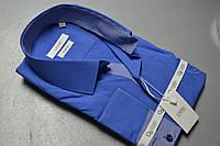 Мужская рубашка приталенная CASSEL (размеры от S до XXL)
