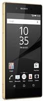 Смартфон Sony Xperia Z5 Dual E6633 Gold