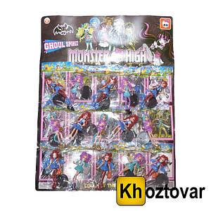 """Набір ляльок для дітей від 3 років """"Школа Монстрів"""" Monster High Ghoul Spirit"""