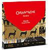 Набор Caran d'Ache Creative Box (9 шт. + 12 листовок) (3000.609)