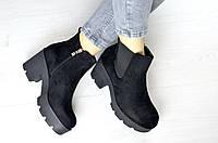 Женские стильные ботинки тракторная подошва