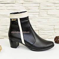Женские зимние ботинки на невысоком каблуке, натуральная кожа бежевая и черная