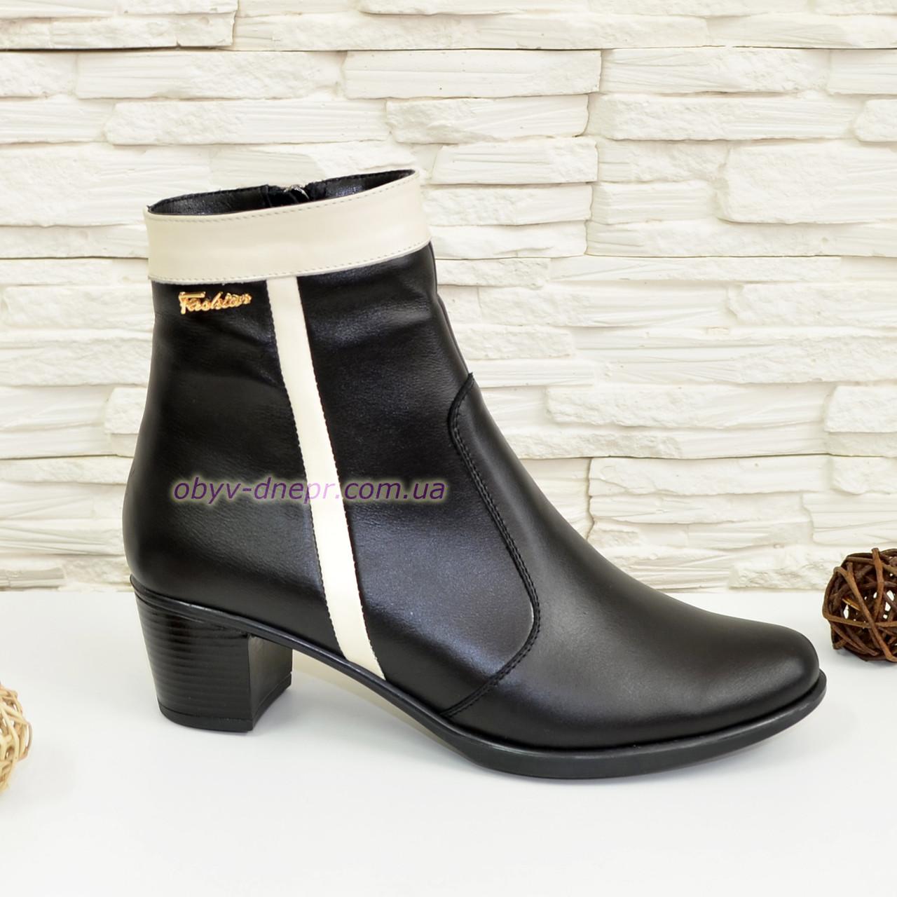 Женские демисезонные ботинки на невысоком каблуке, натуральная кожа бежевая и черная