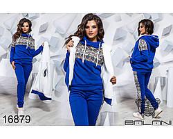 Теплый зимний трикотажный спортивный костюм с начесом для прогулок новинка Balani (42,44)