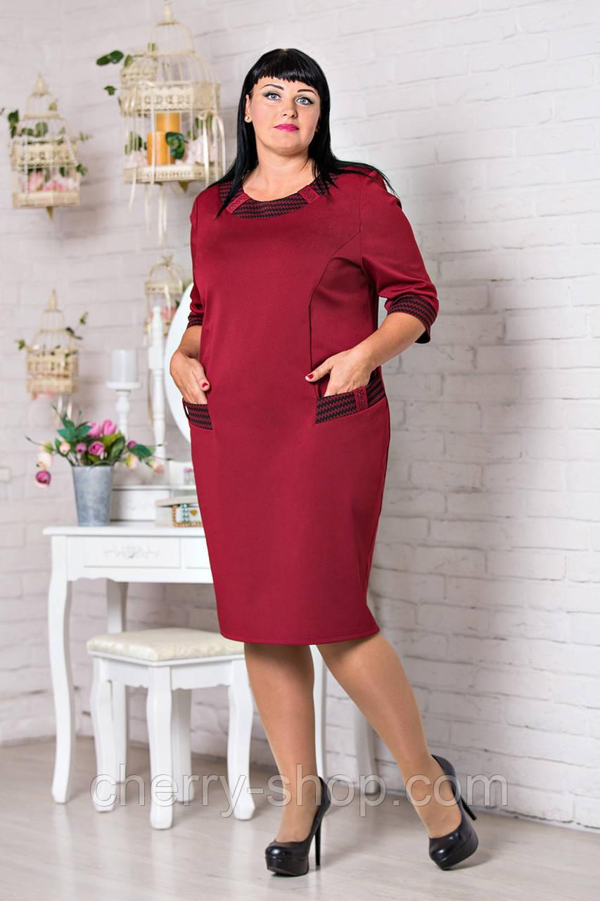 bdceaabbe68 Купить Трикотажное бордовое платье оптом и в розницу в Хмельницком ...