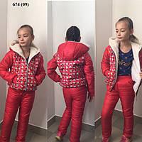 Детский зимний костюм на девочку 674 (09)