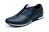 Туфли спортивные Найк ACG, мужские, синие, р. 40 41 42 43
