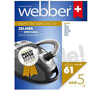 Мешки для пылесоса Webber 61 для пылесосов Zelmer Aquario, Cobra, Cobra Plus, Explorer