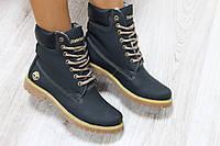 Зимние Женские Ботинки Timberland черная кожа