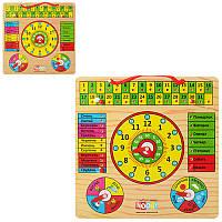Деревянная игрушка Часы календарь MD 0004 U/R
