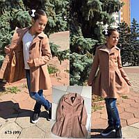 Пальто кашемировое на девочку 673 (09)