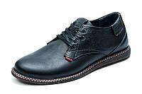 Туфли мужские спортивные Levi's, натуральная кожа, черные, р. 40 42 43 44 45
