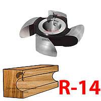 R-14 Фреза для изготовления галтелей