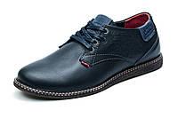 Туфли мужские спортивные Levi's, натуральная кожа, синие р. 40 41 42 43 44 45